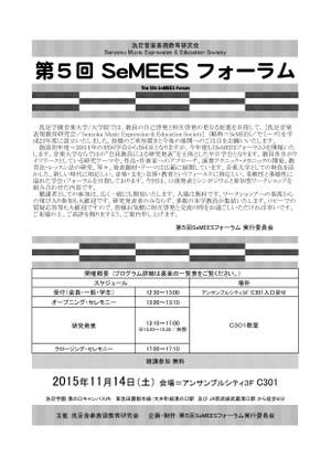 Semees1021