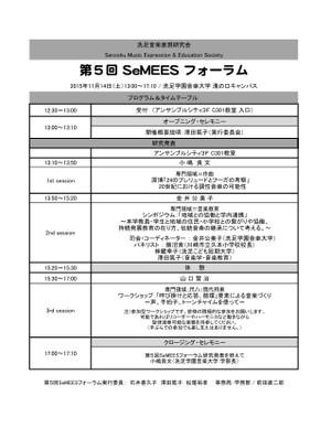 Semees1026