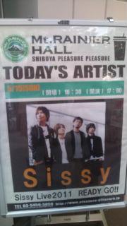 READY GO!!/Sissy