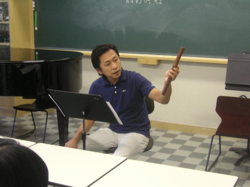 現代邦楽研究所: 「尺八の音楽」...