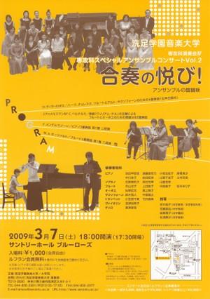 Suntory0307_2